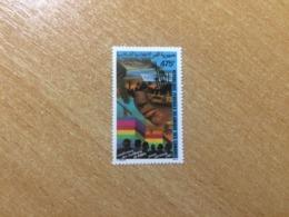 COMOROS , 1984 YEAR, Mi. 711 **  NATURE - Isole Comore (1975-...)
