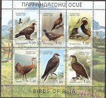 Tajikistan 2007 MiNr. Block 48 Tadschikistan Birds Pheasant Bustard Ducks Eagles S/sh  MNH** 8,00 € - Ducks