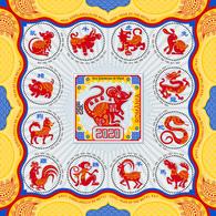 Romania 2020 / The Chinese Zodiac - The Metal Rat - S/S - 1948-.... Republics