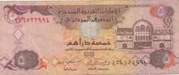 Emirats Arabes Unis : 5 Dirhams - United Arab Emirates