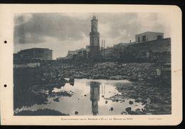 Photogravure MAROC --  Emplacement De La Banque D'Etat Du Maroc En 1913  ( Cliche Chelles  ) Dim 11 Cm X 16 Cm - Photographie