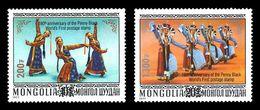 Mongolia (2020) - Set -  /  Black Penny Ovpt. - Dress - Dresses - Costumes - Dances - Culture - Andere