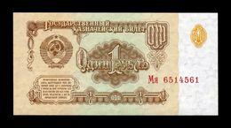 Rusia Russia 1 Ruble 1961 Pick 222 SC UNC - Russland
