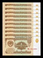Rusia Lot Bundle 10 Banknotes 1 Ruble 1961 Pick 222 SC UNC - Russland