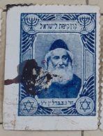 JUDAICA-(THE NETZIV) NATFALI ZVI YEHUDA BERLIN  RABBI,USED STAMP - Palestina