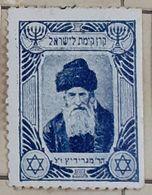 JUDAICA-HYYIM HIZKIYAHU MEDINI (CHAIM HEZEKIAH/SDEI CHENED) RABBI,USED STAMP - Palestina