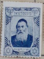 JUDAICA-?? SHNEUR  ZALMAN OF LIADI RABBI,USED STAMP - Palestina
