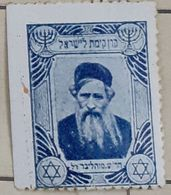 JUDAICA-YEHUDA BEN SHLOMO HAI ALKALAI RABBI,USED STAMP - Palestina