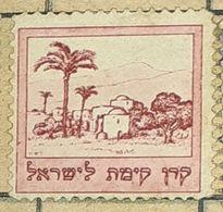 JUDAICA-TREE,USED STAMP - Palestina