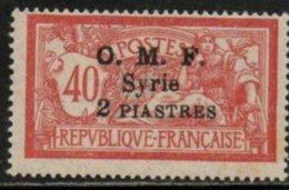 SYRIE 1920-2 * - Syria (1919-1945)