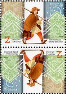Ukraine - 2020 - Europa CEPT - Ancient Postal Routes - Fedir Feketa, The Mailman - Mint Tete-beche Stamp Pair - Ukraine