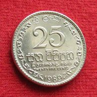 Sri Lanka 25 Cents 1989 KM# 141.2 *V2 - Sri Lanka