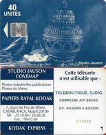 Morocco - Studio Jauson (Blue) - Teleboutique Ajdig, Complexe Ait Souss (With Innovatron), 40Units, Used - Maroc