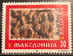 Macedonia ,1992, Mi: 1  (MNH) - Macédoine