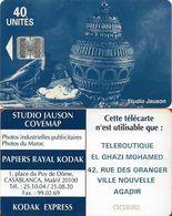 Morocco - Studio Jauson (Blue) - Teleboutique Al Ghazi Mohamed, Agadir, (NO Innovatron), 40Units, Used - Maroc