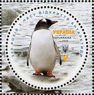 Ukraine - 2020 - 200 Years Since Antarctica Discovery - Mint Stamp - Ukraine