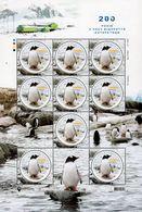 Ukraine - 2020 - 200 Years Since Antarctica Discovery - Mint Miniature Stamp Sheet - Ukraine