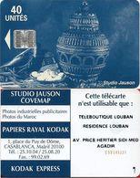Morocco - Studio Jauson (Blue) - Teleboutique Loubal Residence (With Innovatron), 40Units, Used - Maroc