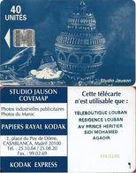 Morocco - Studio Jauson (Blue) - Teleboutique Louban Residence, Av Prince Heritier (With Innovatron), 40Units, Used - Maroc