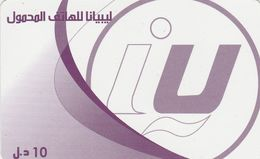 Libya, LY-LYB-REF-0001A, Logo, 2 Scans. - Libia