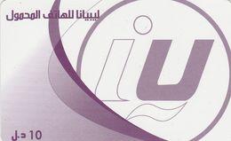 Libya, LY-LYB-REF-0001A, Logo, 2 Scans. - Libye