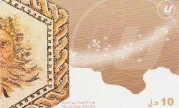 Libya, LY-LYB-REF-0019, Mosaic, 2 Scans. - Libia