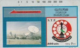 Syria, SY-STE-0013, 4 - Satellite,  2 Scans. - Siria