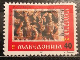 Macedonia, 1993, Mi: 7 (MNH) - Macédoine