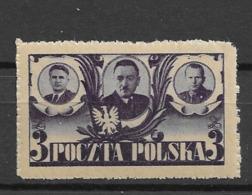1946 MNH Poland Mi 439 - Nuovi
