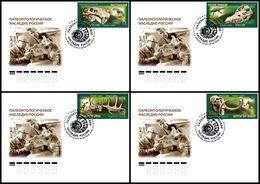 2020-2655-2658 FDC Canc Yaroslavl Russia  Paleontological Heritage Of Russia. Prehistoric Fauna. Dinosaurs. Mammoths - FDC