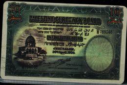 PALESTINE 1999 PHONECARD BANKNOTS 1PAUND BANK PALESTINE MINT VF!! - Palestine