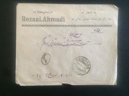 Persian Postal HIstory Cover Damghan - Iran