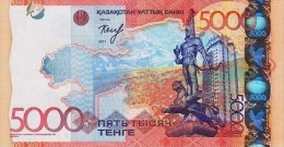 KAZAKHSTAN P. 38b 5000 T 2011 UNC - Kazakhstán