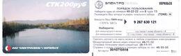 Phonecard   Russia. Norilsk   200 Rubls - Russia
