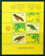 INDONESIA 1980 Mi BL 37** Birds [A6156] - Pappagalli & Tropicali