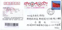 China 2020 Zhe Jiang Ping Hu Fight Epidemic(Covid-19)  Commemorative Cover A - 1949 - ... Repubblica Popolare