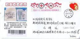 China 2020 Zhe Jiang Ping Hu Fight Epidemic(Covid-19)  Commemorative Cover B - 1949 - ... Repubblica Popolare