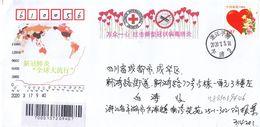 China 2020 Zhe Jiang Ping Hu Fight Epidemic(Covid-19)  Commemorative Cover C - 1949 - ... Repubblica Popolare