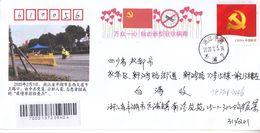China 2020 Zhe Jiang Ping Hu Fight Epidemic(Covid-19)  Commemorative Cover D - 1949 - ... Repubblica Popolare
