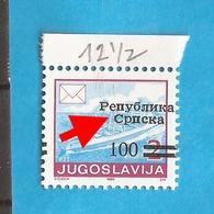 1992  7 II C  OVERPRINT TYP II- PERF-12 1-2   NAVE  INTERRESSANT    BOSNEIN REPUBLIKA SRPSKA  SELTEN MNH - Bosnie-Herzegovine