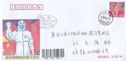 China 2020 Shandong Tsingtao Fight Epidemic(Covid-19)  Commemorative Cover A - 1949 - ... Repubblica Popolare