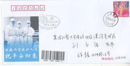 China 2020 Shandong Tsingtao Fight Epidemic(Covid-19)  Commemorative Cover B - 1949 - ... Repubblica Popolare