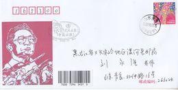 China 2020 Shandong Tsingtao Fight Epidemic(Covid-19)  Commemorative Cover C - 1949 - ... Repubblica Popolare