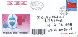 China 2020 Shandong Tsingtao Fight Epidemic(Covid-19)  Commemorative Cover D - 1949 - ... Repubblica Popolare