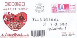 China 2020 Shandong Tsingtao Fight Epidemic(Covid-19)  Commemorative Cover E - 1949 - ... Repubblica Popolare