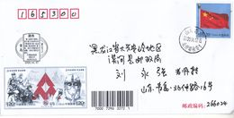China 2020 China Post Delay To Issue The T11 Fight Epidemic(Covid-19) Stamps  Entired Commemorative Cover B - 1949 - ... Repubblica Popolare
