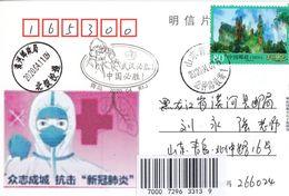China 2020 Shan Dong Tsingtao Fight Epidemic(Covid-19)  Entired Post Card B - 1949 - ... Repubblica Popolare