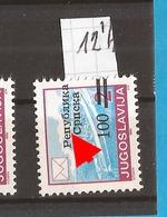 1992  7 II C  OVERPRINT TYP III- PERF-12 1-2   NAVE  INTERRESSANT    BOSNEIN REPUBLIKA SRPSKA  SELTEN MNH - Bosnie-Herzegovine