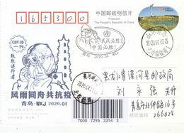 China 2020 Shan Dong Tsingtao Fight Epidemic(Covid-19)  Entired Post Card C - 1949 - ... Repubblica Popolare