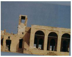 (C 6) Bahrain Arts / Bahreïn - Bahrein